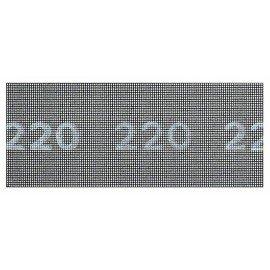 Bosch Csiszolórács G= 220